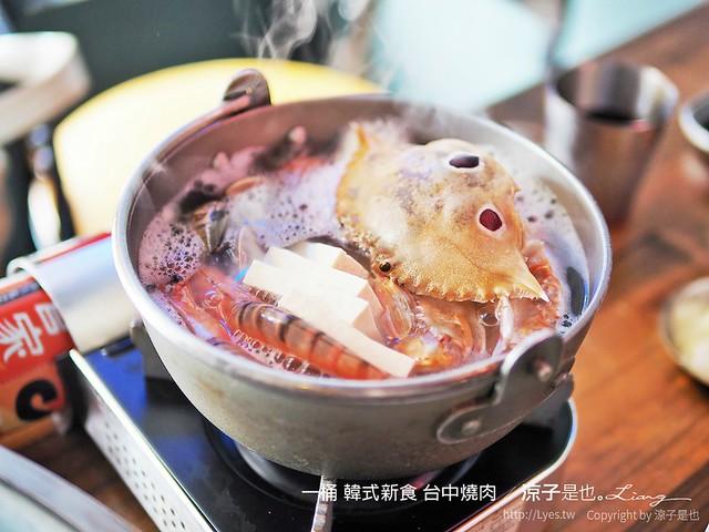 一桶 韓式新食 台中燒肉 25