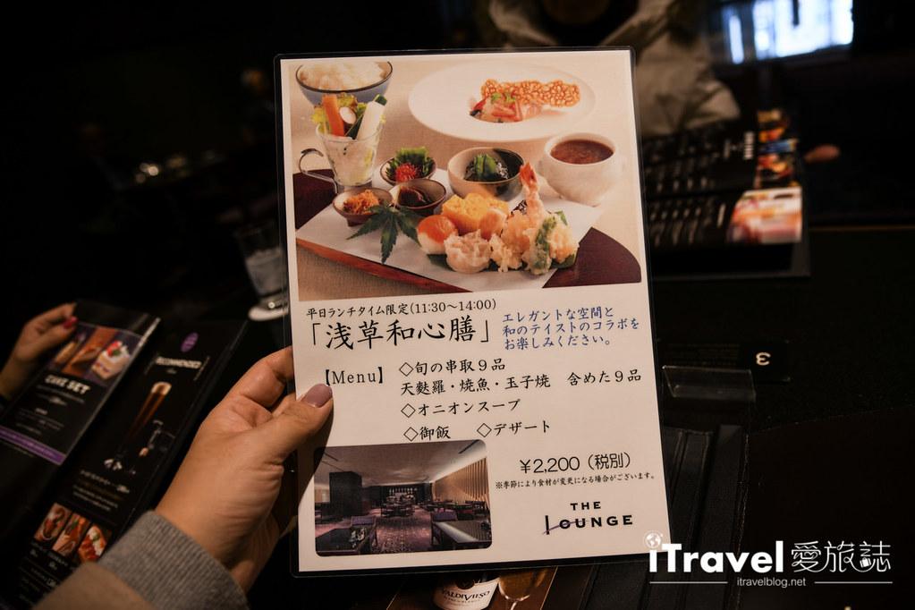 浅草豪景饭店 Asakusa View Hotel (88)