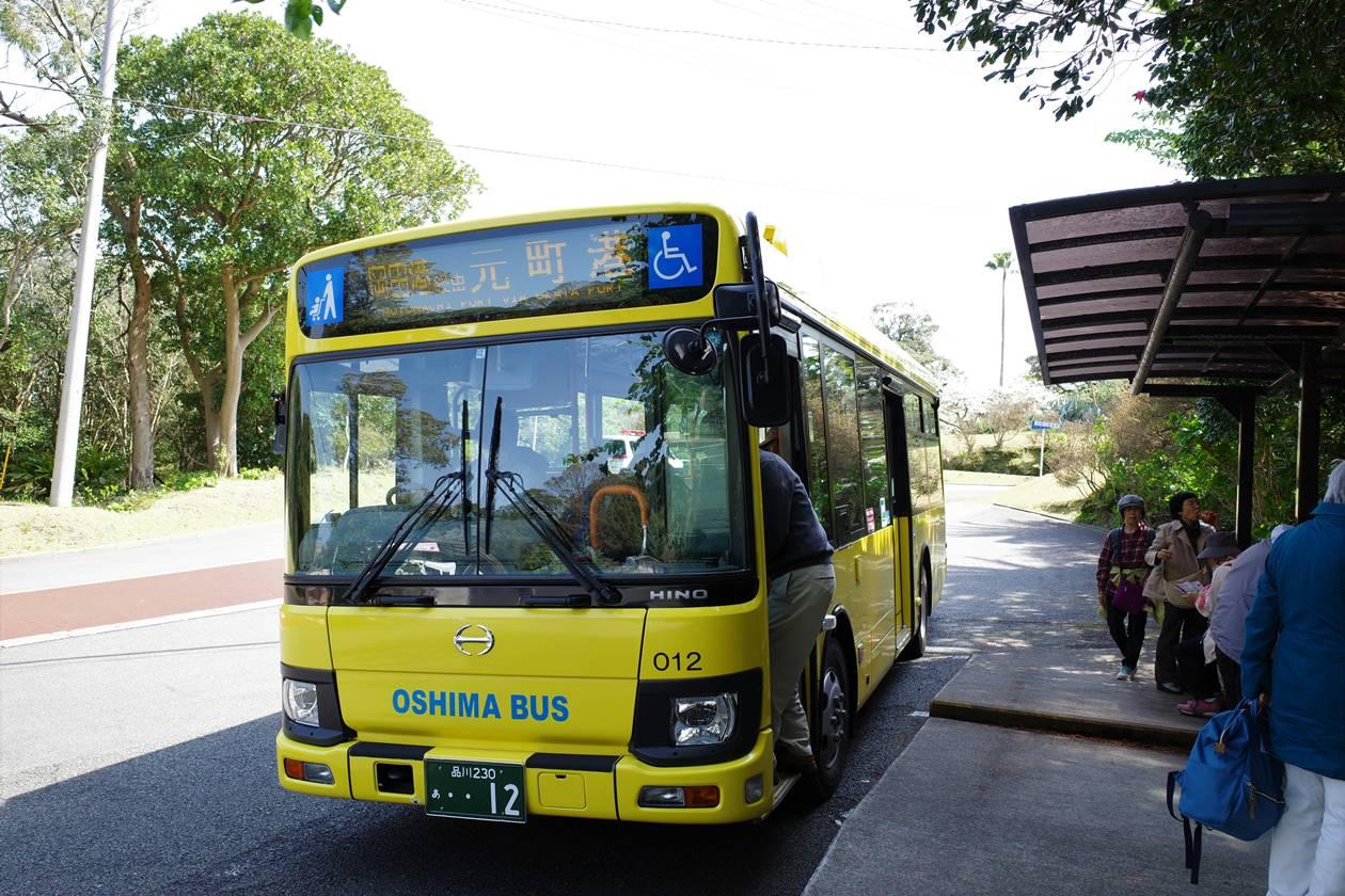 大島公園からバスで元町港へ