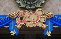 Photo 5 of 30 in the Day 13- Tokyo DisneySea album