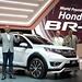 Honda Indonesia Telah Menyiapkan BRV Model BaruMedia Indonesia. www.7uplagi.com