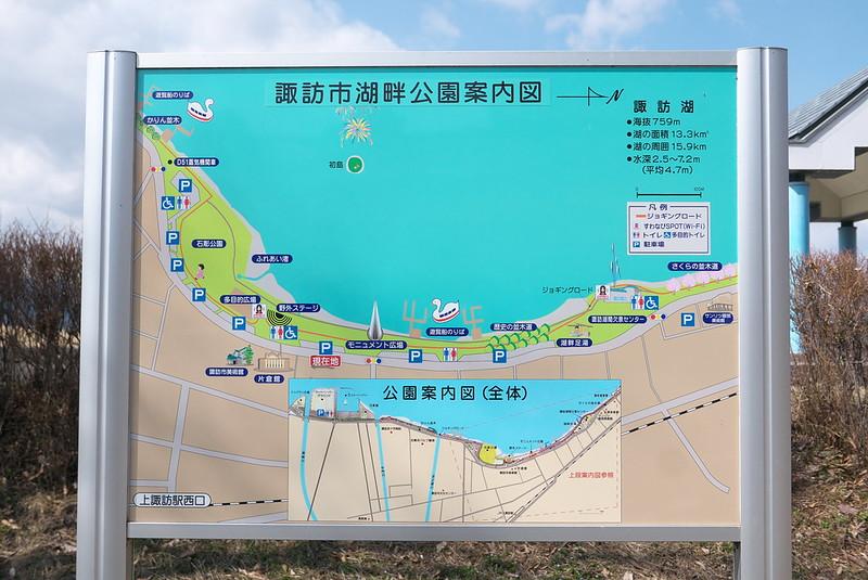 諏訪湖の遊覧船