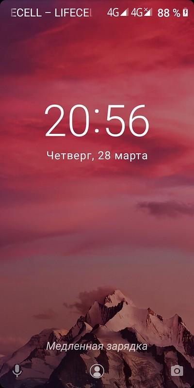 Screenshots Umidigi A1 Pro