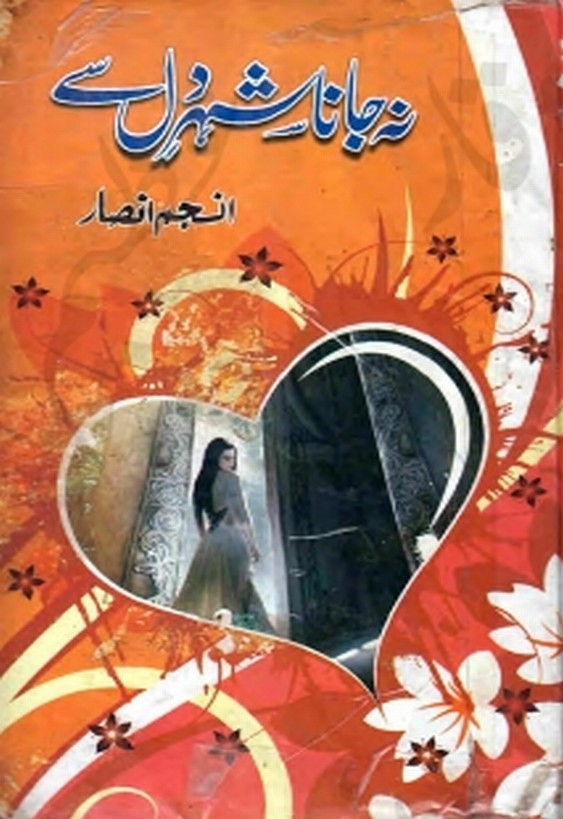 Na Jana Shehar e Dil Sy is writen by Anjum Ansar; Na Jana Shehar e Dil Sy is Social Romantic story, famouse Urdu Novel Online Reading at Urdu Novel Collection. Anjum Ansar is an established writer and writing regularly. The novel Na Jana Shehar e Dil Sy Complete Novel By Anjum Ansar also