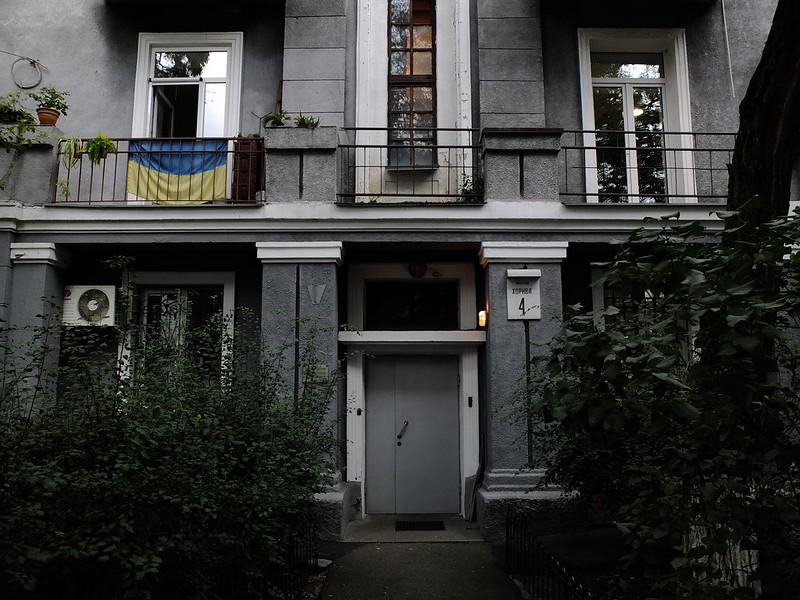 Желто-голубая Украина