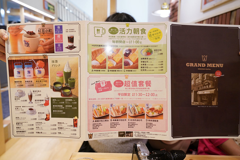 Komeda's coffee (5)
