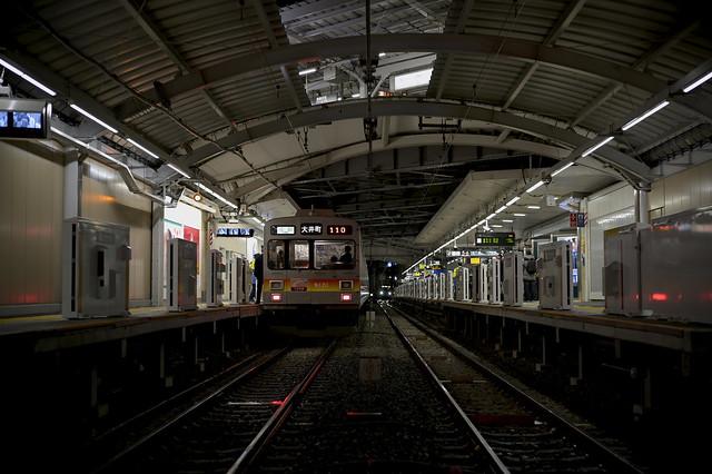 Tokyo snap - train