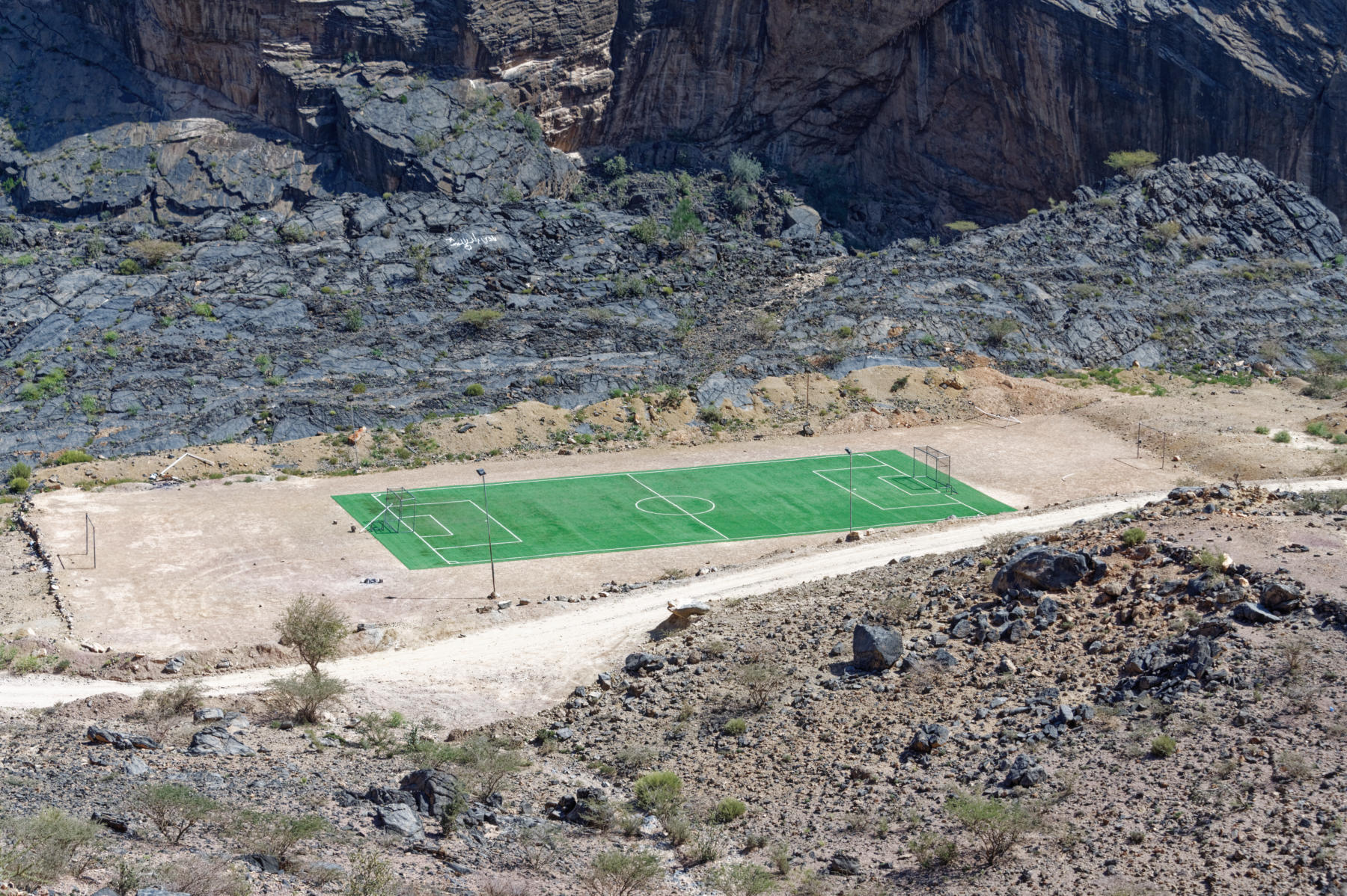 """Peter's Pitch"" - Audi Football Field"