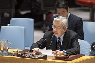 UN envoy Yamamoto at Security Council on the situation in Afghanistan. | by UN Assistance Mission in Afghanistan