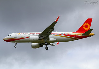 F-WWDL Airbus A320 Chengdu Airlines