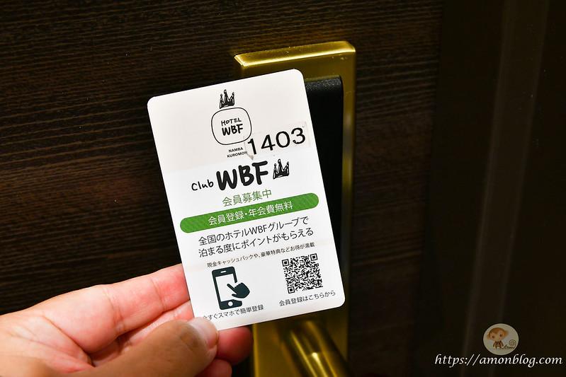 難波黑門WBF飯店-17