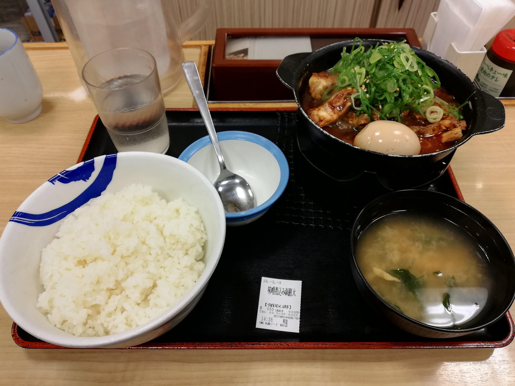 20190209 昼食