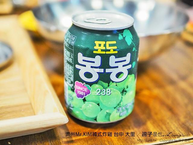 濟州Mr.KIM韓式炸雞 台中 大里 33