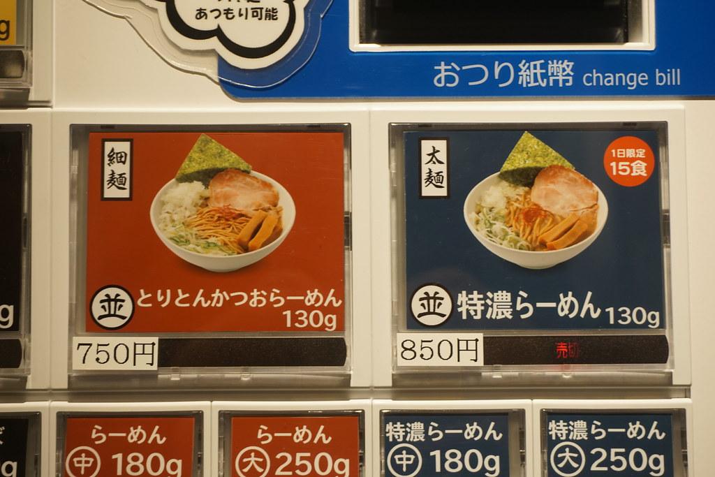 きころく(氷川台)