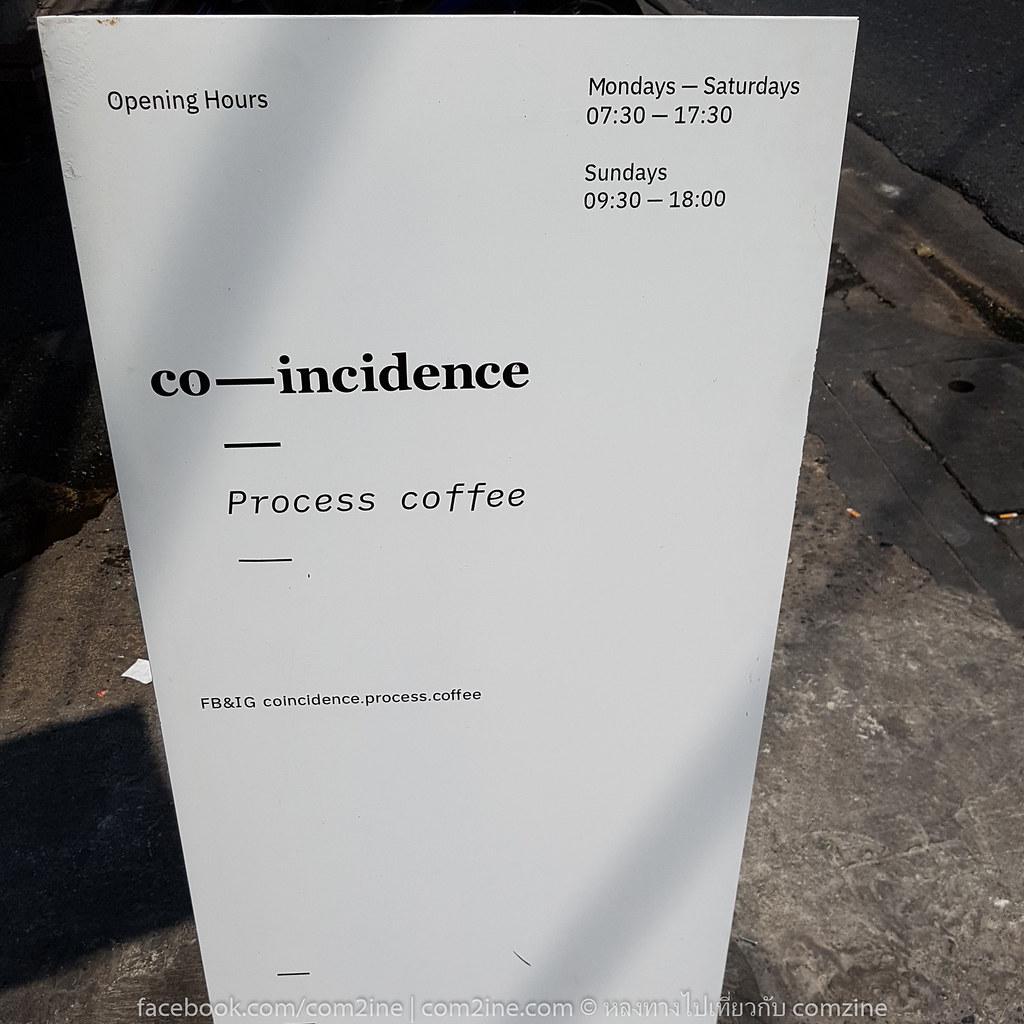 เวลาเปิด Co-incidence