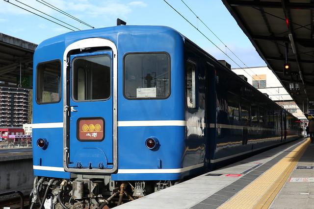 DL大樹14系客車