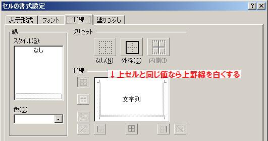 05_ba0c8ee2
