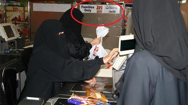 2646 Only Saudi Women to be allowed to run Baqalas - Shoura Council Members 00