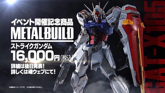 系列獨立展「METAL BUILD ∞ -メタルビルド インフィニティ-」06月登場,限定商品「METAL BUILD GAT-X105 攻擊鋼彈」情報公開!