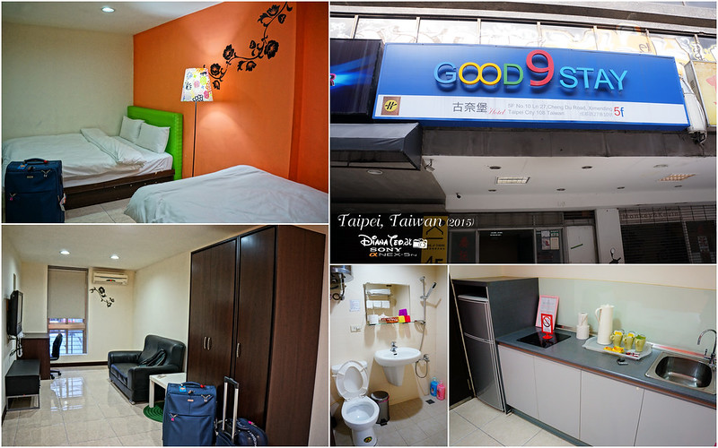 2015 Taiwan Taipei Good9 Stay Ximending 1