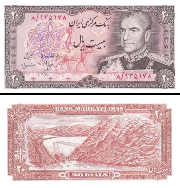 20 Rialov Irán 1979, P100c
