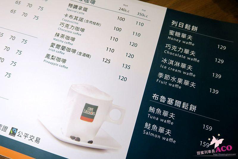 邁斯烈日咖啡IMG_0893.JPG