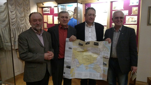 Литвин карта