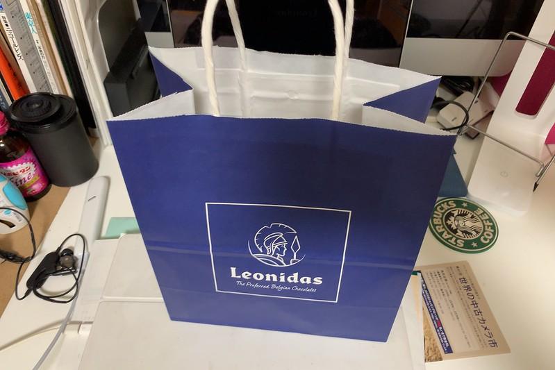 St Valentine s Day 2019 Leonidas袋