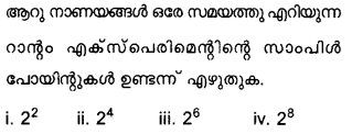 Plus One Maths Model Question Papers Paper 2Q11