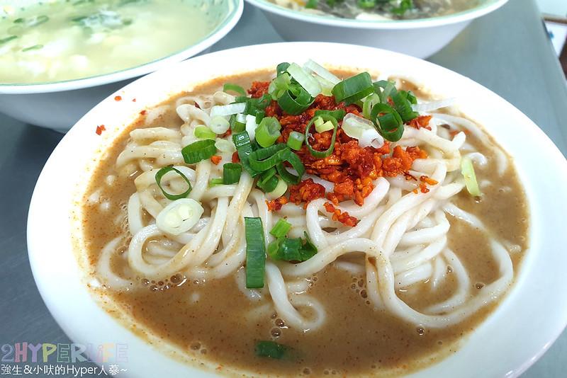 武漢熱乾麵 (4)