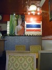 worcester thai restaurant