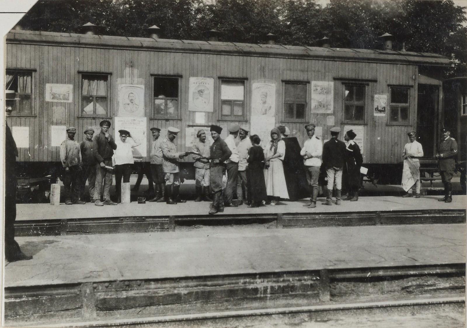 1918. Агитпоезд