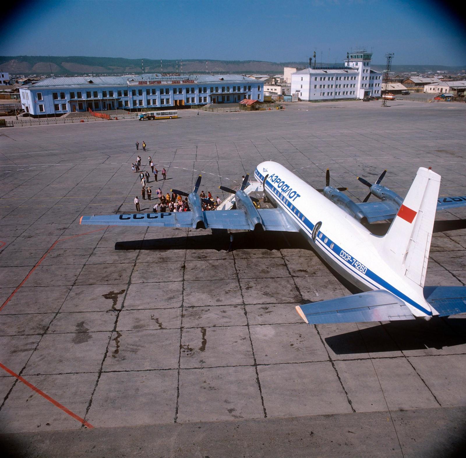 Якутск. Аэропорт