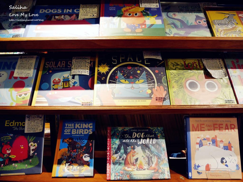 台北中正紀念堂古亭站附近不限時文青風閱讀看書繪本咖啡廳生活在他方 (10)