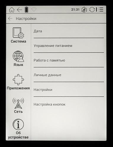 Экран onyx boox darwin 6