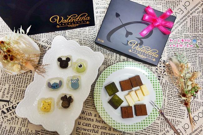 華侖婷娜巧克力 情人節巧克力推薦 (43)