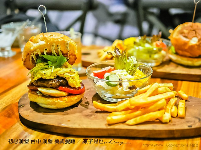 初心漢堡 台中 漢堡 美式餐廳 24
