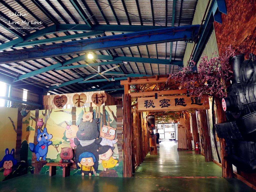 嘉義市區一日遊親子好玩景點行程推薦愛木村diy觀光工廠 (2)