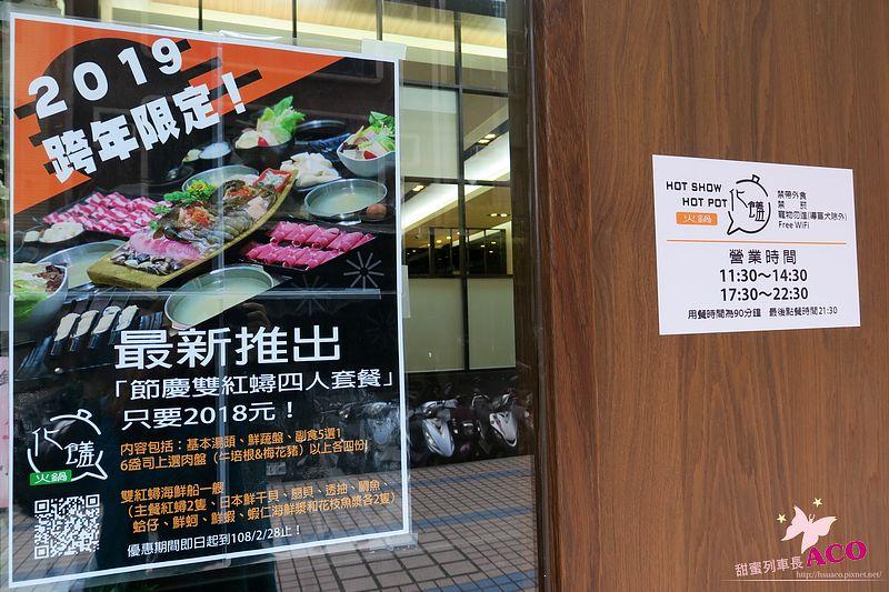 板橋火鍋 化饈IMG_1629.JPG
