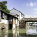 Canal Cruise Suzhou Shanghai Province China