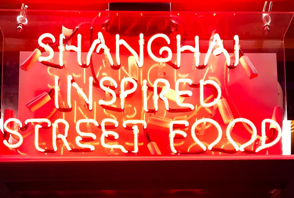 Shanghai LR