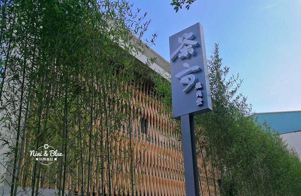 茶六燒肉堂.台中公益店04