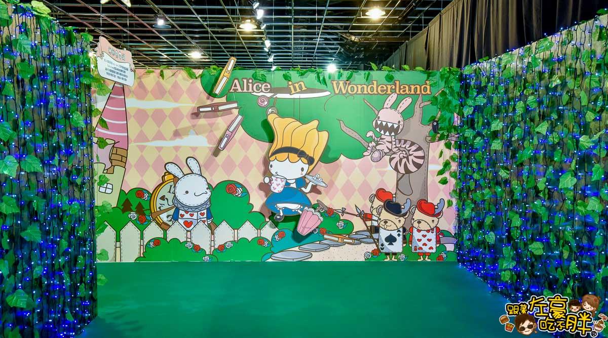 夢時代來偶的童話樂園-愛麗絲夢遊仙境-28