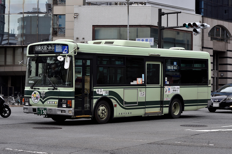 kyotoshi_190