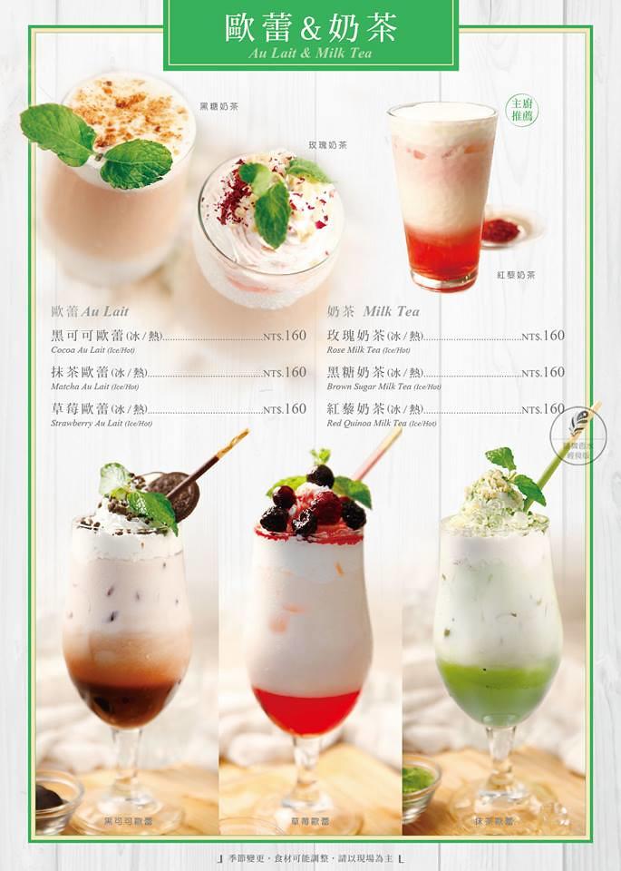 2019板橋大遠百跳舞香水菜單menu訂位價格價錢 (4)