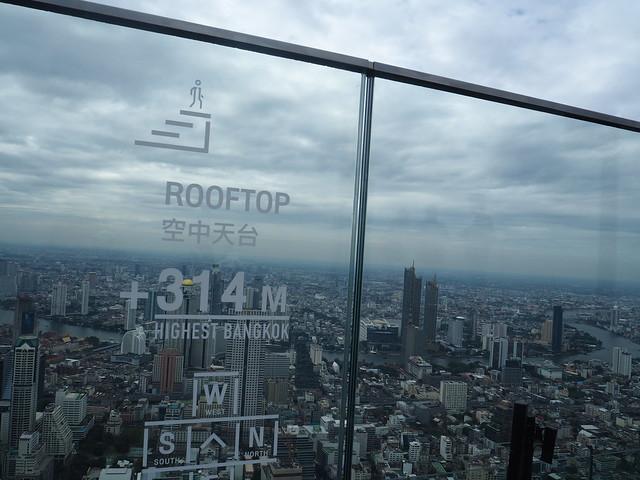 P1030909 マハナコン スカイウォーク(Mahanakhon Skywalk) 超高層展望台 Bangkok バンコク ひめごと