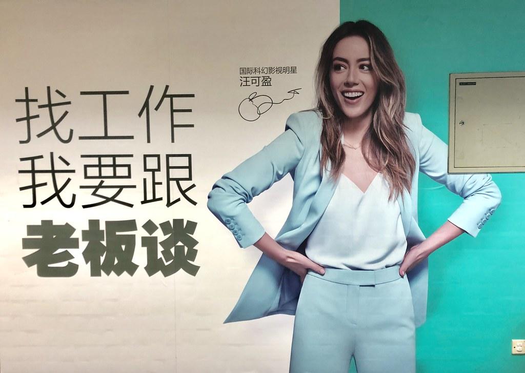 chloe-bennett-in-shanghi-01