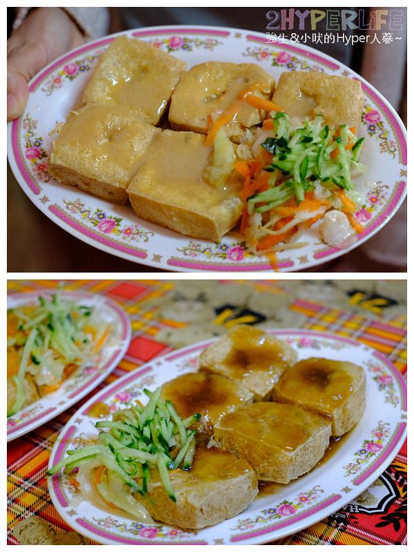 06清水美食小吃-來來臭豆腐 (3)