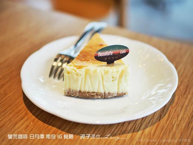 蠻荒咖啡 日月潭 南投 IG 餐廳 22