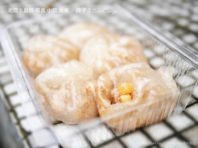 北回水晶餃 嘉義 小吃 美食 10